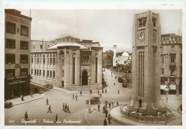 "CPA LIBAN ""Beyrouth, Palais du Parlement"""