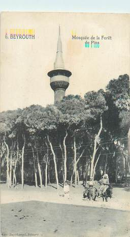 """CPA LIBAN """"Beyrouth, Mosquée de la Forêt de Pins"""""""