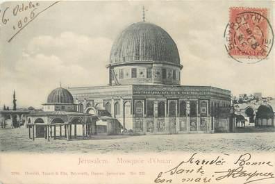 "CPA ISRAEL ""Jérusalem, Mosquée d'Omar"" / Oblitération cachet LIBAN Beyrouth"
