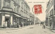 """61 Orne / CPA FRANCE 61 """"Gacé, rue Saint Jacques"""""""