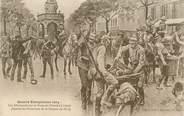 Militaire CPA MILITAIRE  / Guerre européenne 1914