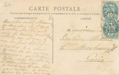 Cpa france 60 cauvigny panorama 60 oise autres for Liste communes oise