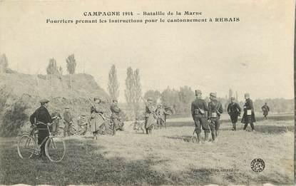 """CPA FRANCE 77 """"Bataille de la Marne"""""""