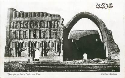 "CPA IRAK ""Arche de Salman Pak"""