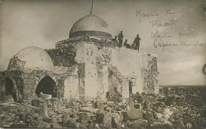 """CARTE PHOTO  SYRIE """"Mosquée détruite"""""""