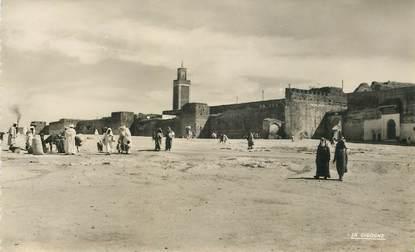 """CPSM MAROC """"Meknès"""""""