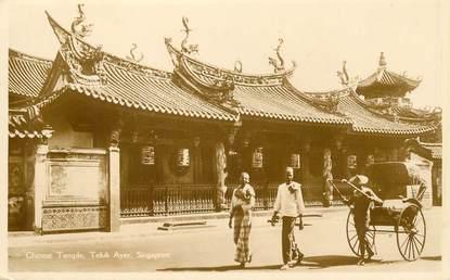 """CPA  SINGAPOUR """"temple"""""""