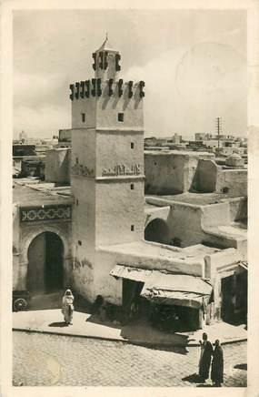 "CPSM TUNISIE ""Kairouan, mosquée"""