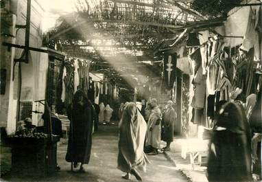 "CPSM MAROC ""Marrakech"""