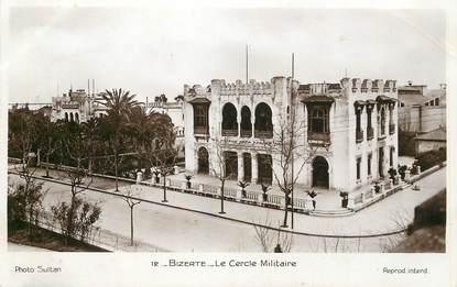 """CPSM TUNISIE """"Bizerte, le cercle militaire"""""""