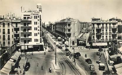 "CPSM TUNISIE ""Tunis, la Place Anatole France"""