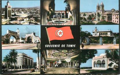 """CPSM TUNISIE """"Tunis, souvenir"""""""