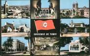 """Tunisie CPSM TUNISIE """"Tunis, souvenir"""""""