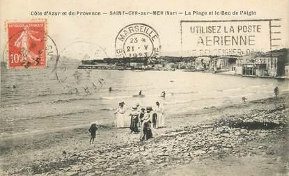 """CPA FRANCE 83 """"Saint Cyr sur Mer, la Plage et le Bec de l'Aigle"""""""